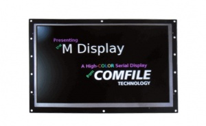 MDP102N - 10.2'' RS232 LCD Colour Display
