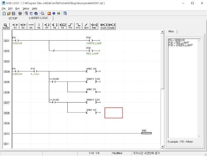 Ladder Diagram Software - Wiring Diagrams